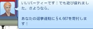 20130618_06.jpg