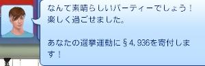 20130618_07.jpg
