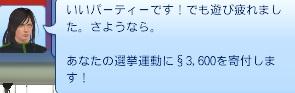 20130618_08.jpg