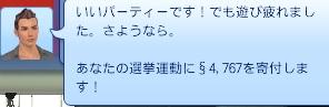 20130618_09.jpg