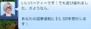 20130618_10.jpg