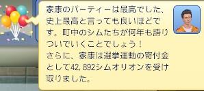 20130618_11.jpg