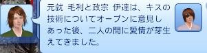 2013_0414_01.jpg