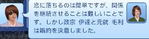 2013_0414_05.jpg
