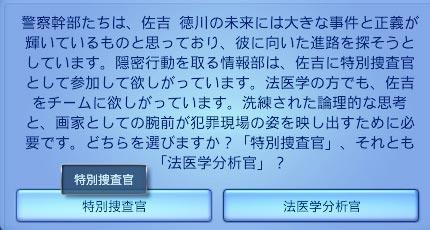 27_07.jpg