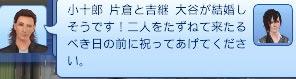 27_14.jpg