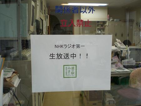 20120514-1.jpg
