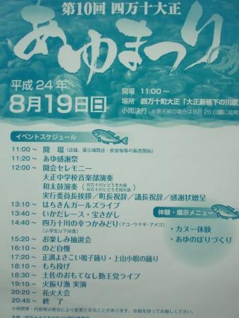 20120812-4.jpg