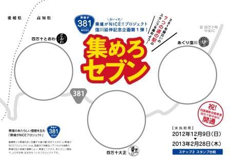 20121206-3.jpg