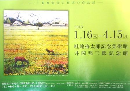 20130118-2.jpg