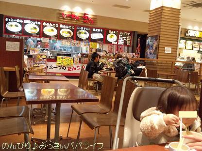 buuramen20121202.jpg