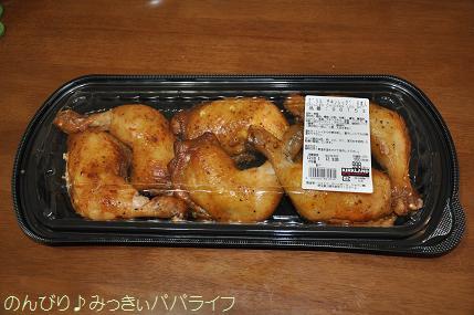 chickenleg.jpg