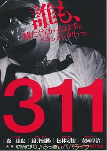 chirashi-311.jpg