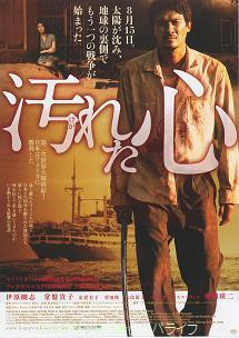 chirashi-kegaretakokoro.jpg
