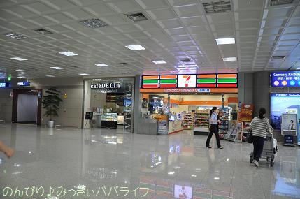 expo2012009.jpg