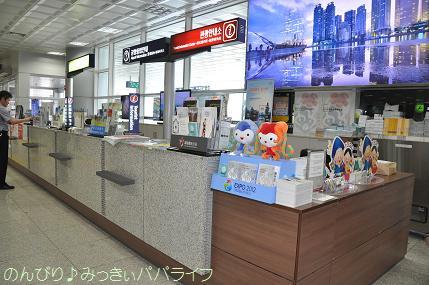 expo2012013.jpg