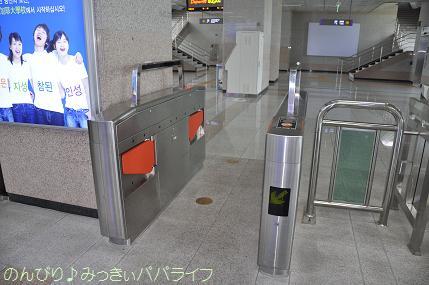 expo2012020.jpg