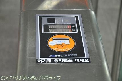 expo2012021.jpg