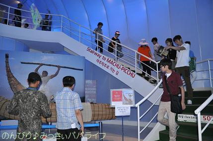 expo2012053.jpg