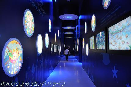 expo2012065.jpg
