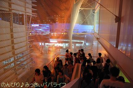 expo2012078.jpg