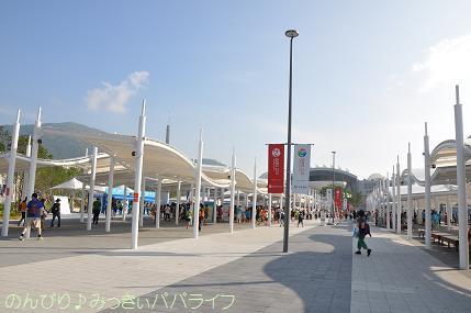 expo2012089.jpg