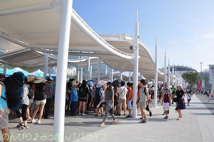 expo2012092.jpg