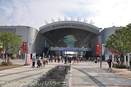 expo2012095.jpg