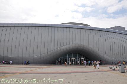 expo2012116.jpg