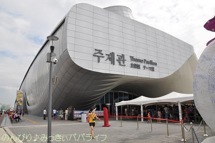 expo2012121.jpg