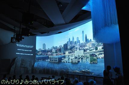 expo2012122.jpg