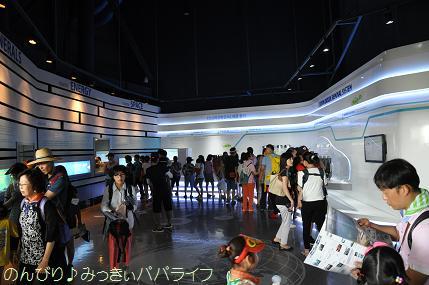 expo2012130.jpg