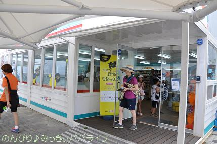 expo2012132.jpg