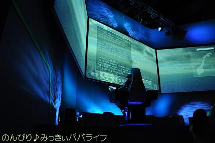 expo2012152.jpg