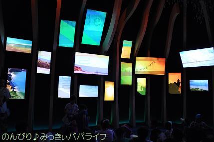 expo2012158.jpg