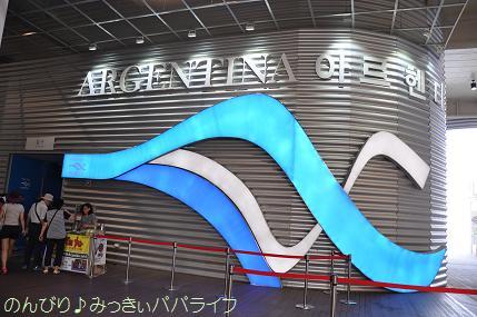 expo2012173.jpg