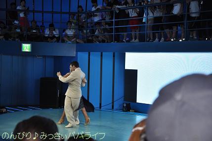 expo2012175.jpg