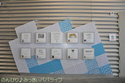 expo2012255.jpg