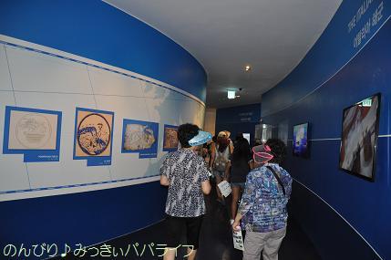 expo2012261.jpg
