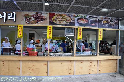 expo2012275.jpg