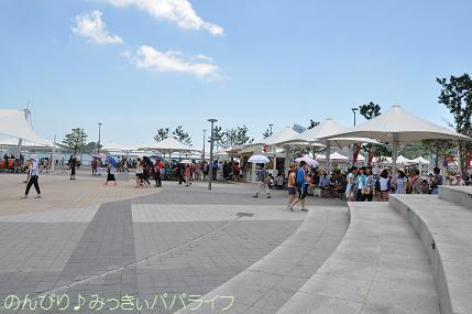 expo2012278.jpg