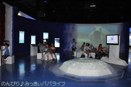 expo2012282.jpg