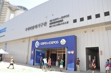 expo2012283.jpg