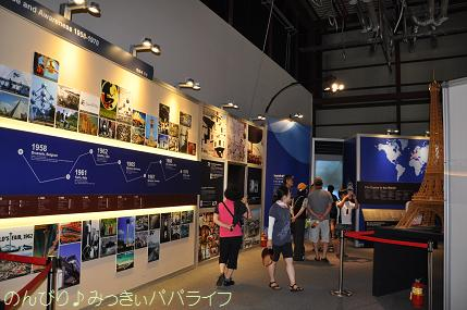 expo2012284.jpg