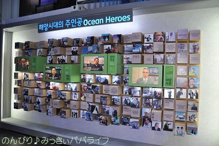 expo2012291.jpg