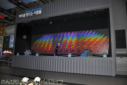 expo2012292.jpg