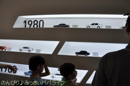 expo2012296.jpg