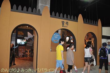 expo2012319.jpg