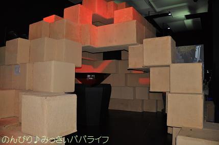 expo2012324.jpg