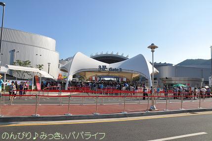 expo2012332.jpg